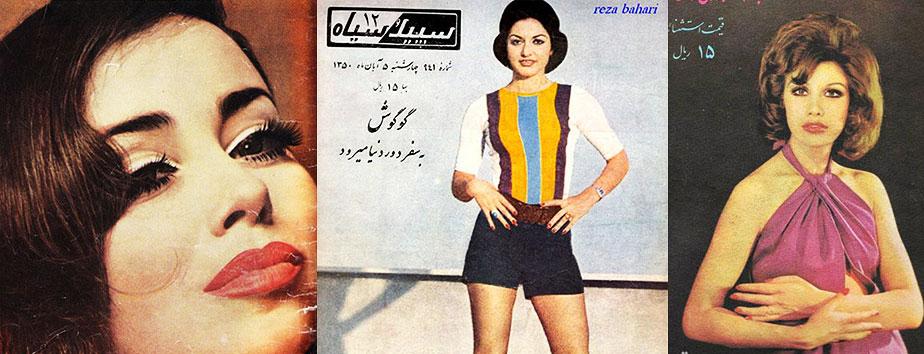 iranian_girls