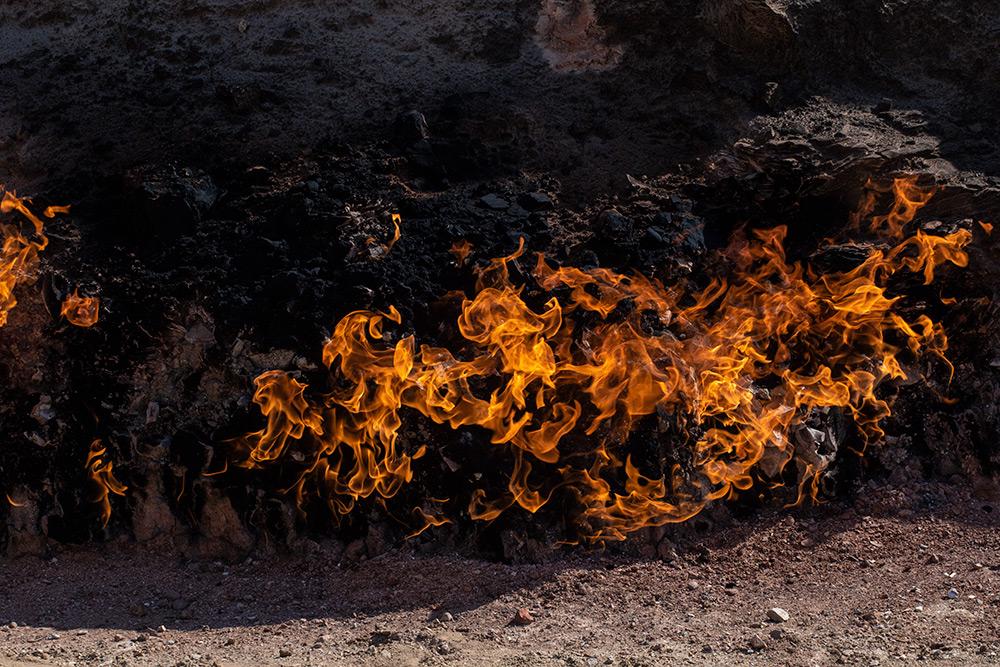 Płonąca góra Yanar Dag